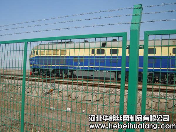 铁路隔离栅栏